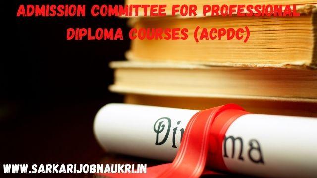 Diploma Polytechnic Admission (ACDPC) Gujarat
