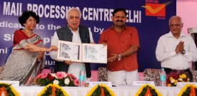 The Union Minister for Human Resource Development and….