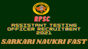 RPSC Assistant Testing Officer