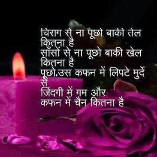 Hindi, breakup image - 44