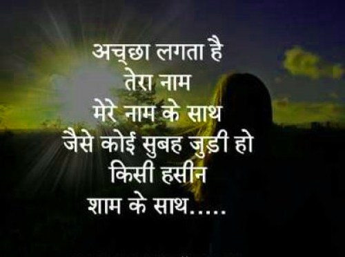 Hindi status quotes break up pictures wallpaper picture download