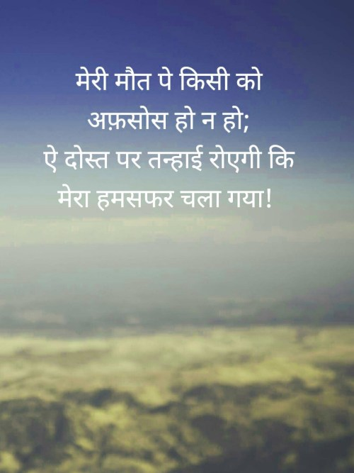 Hindi status quotation break up picture wallpaper picture