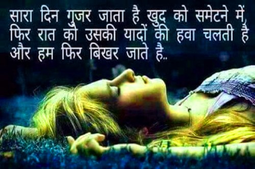 Hindi status quotes break up pictures wallpaper pictures free download