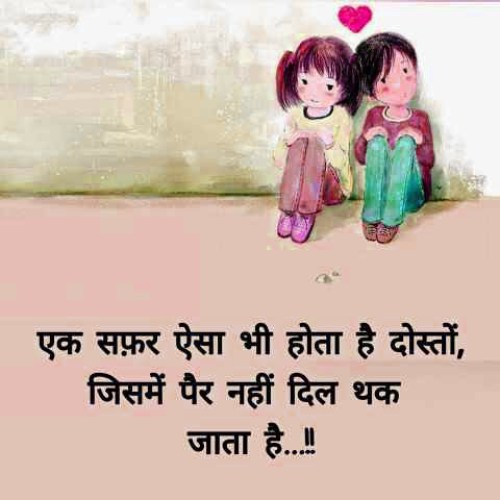 Hindi State Quotes Breakup Image Wallpapers Free Download
