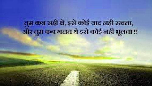 Hindi Inspirational Quotes Images Photo Pics Download & Share