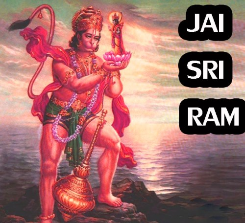 JAI SHRI RAM IMAGES WALLPAPER PICTURES FREE DOWNLOAD