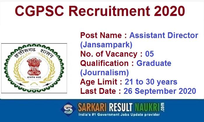 CGPSC Astt Director Jansampark Recruitment
