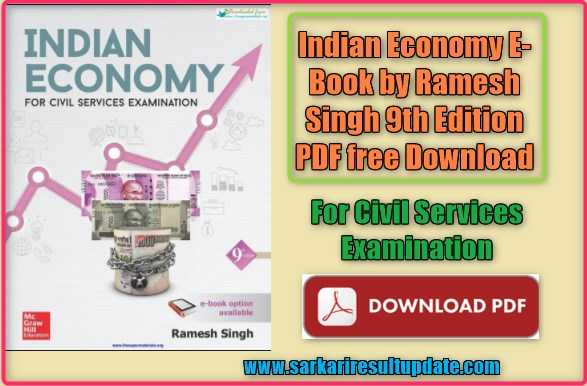 Ccc Exam Book In Hindi Pdf