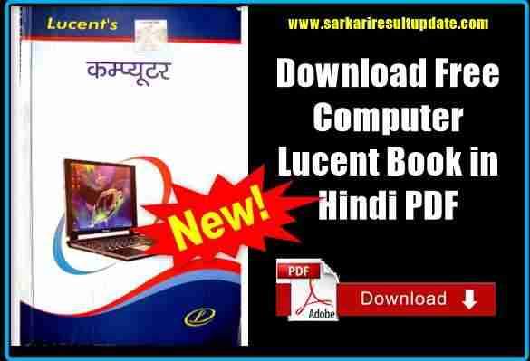 Lucent Gk Hindi Pdf File