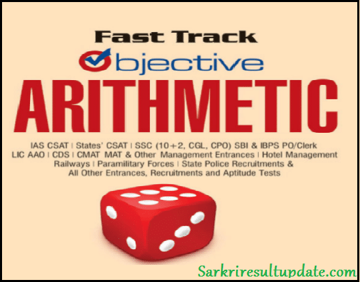 Track pdf arithmetic fast objective