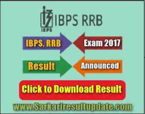 IBPS, RRB, PO, Mains Result