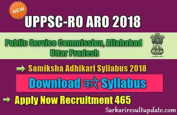 UPPSC-RO ARO (Samiksha Adhikari) Recruitment 2018 And Syllabus
