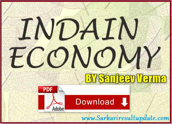 Latest Indian Economy PDF in Hindi by Sanjeev Verma Free Download