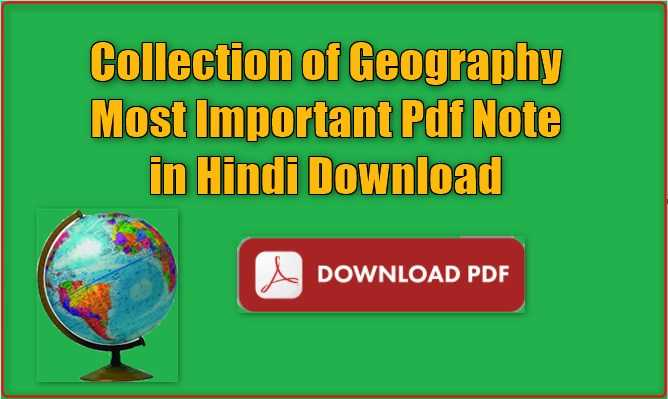 Geography pdf notes
