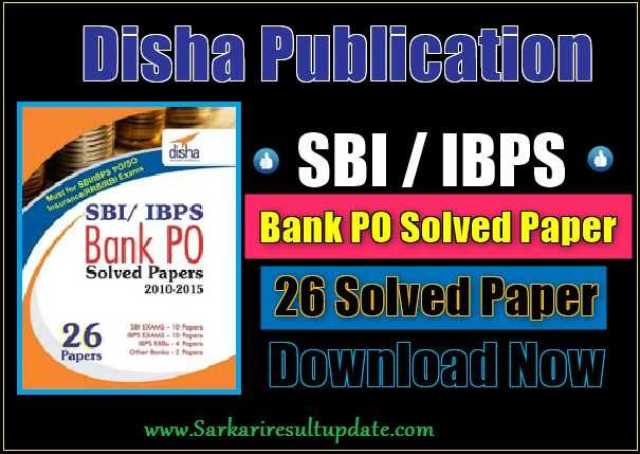 SBI Bank Po Solved Papers
