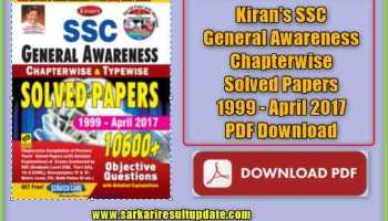 Kiran's General Knowledge And General Science PDF Download