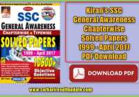 kiran's ssc general awareness chapterwise & typewise solved papers 1999-april 2017 pdf