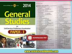 GS For Civil Service Study Material Free Download PDF