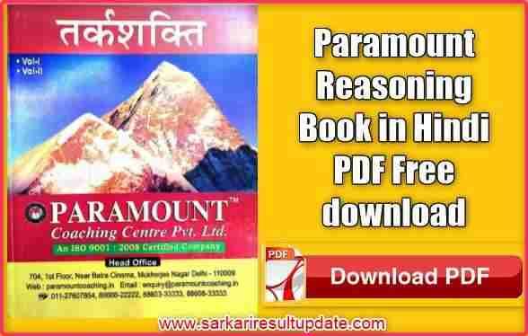 Tricks pdf reasoning hindi calendar in