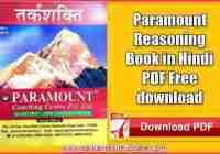 Paramount Reasoning Book in Hindi PDF Free download
