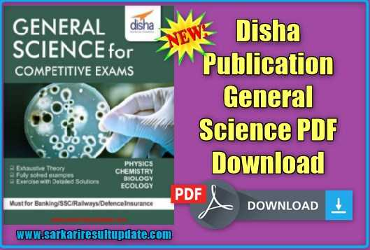 Disha Publication General Science PDF Download
