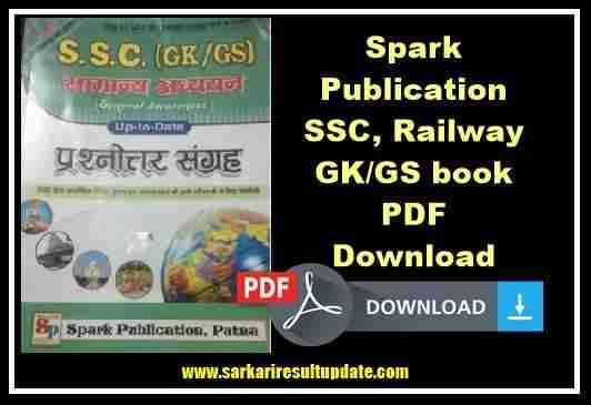 Spark Publication SSC, Railway GK/GS book PDF Download
