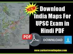 Download India Maps For UPSC Exam in Hindi PDF