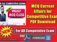 MCQ Current Affairs for Competitive Exam PDF Download