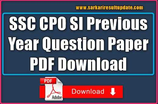 SSC CPO SI Previous Year Question Paper PDF Download