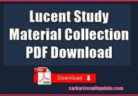 lucent mp3 full download Archives - Sarkari Result Update