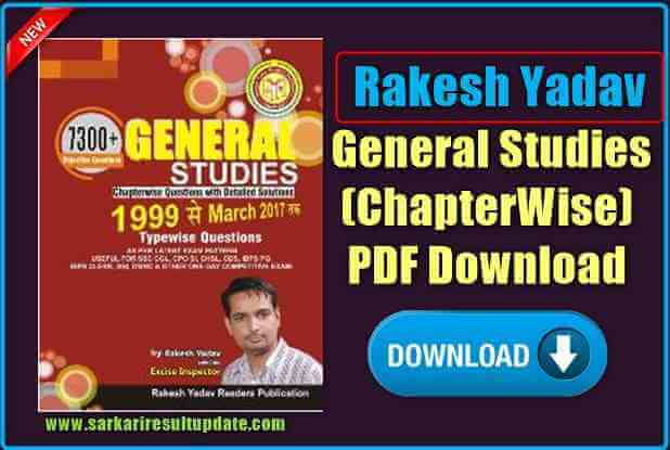 Unique Guide For General Studies Pdf In English