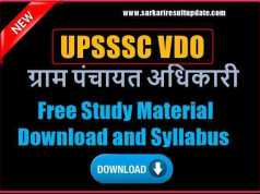 UPSSSC VDO Study Material and Syllabus PDF Download