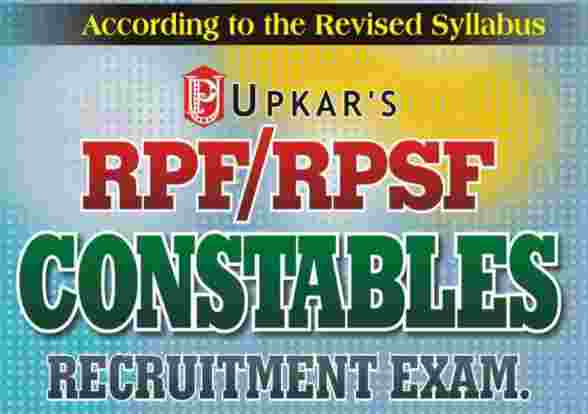 RPF Constable SI Upkar Study Material PDF Download