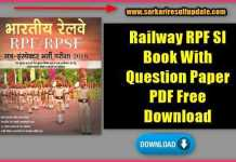 Railway RPF SI Book With Model Paper PDF