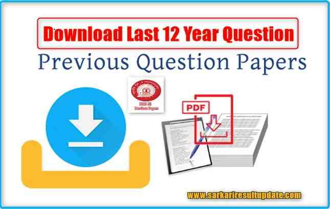 Paper pdf exam rrb in hindi