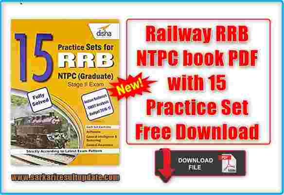 Railway NTPC book PDF with 15 Practice Set Free Download