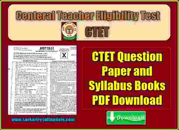 CTET Question Paper and Syllabus Books PDF Download