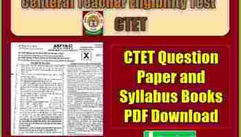 CTET Previous Year Question Paper Download 2018 - Sarkari Result Update