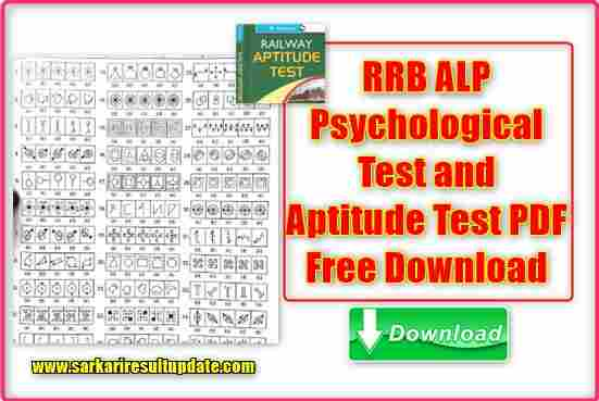 RRB ALP Psychological Test and Aptitude Test PDF Free Download
