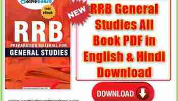 Complete English Grammar Books Free Download PDF