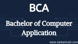 BCA Full Form in English: What is Bachelor of computer Application course