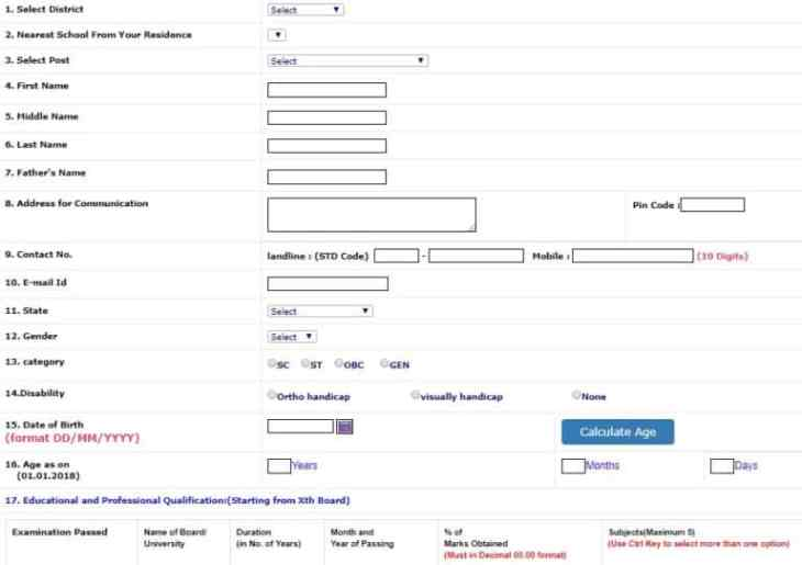 Delhi Nursery Guest Teacher Vacancy 2017-18 Online Application Form