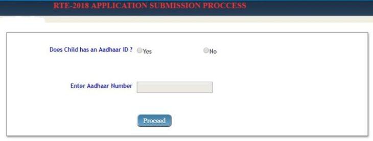 RTE Karnataka Students Application Form 2018