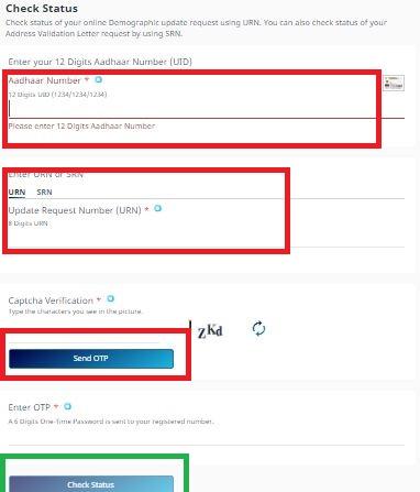 Online Aadhar Card status Check