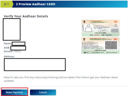 PVC Aadhar Card Payment