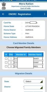 Mera Ration Apps Registration