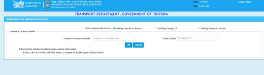 Driver licence Online Apply
