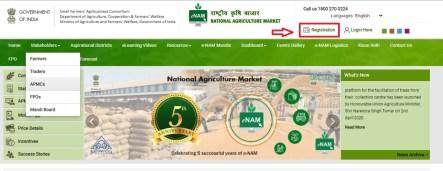 E Nam Portal Registration