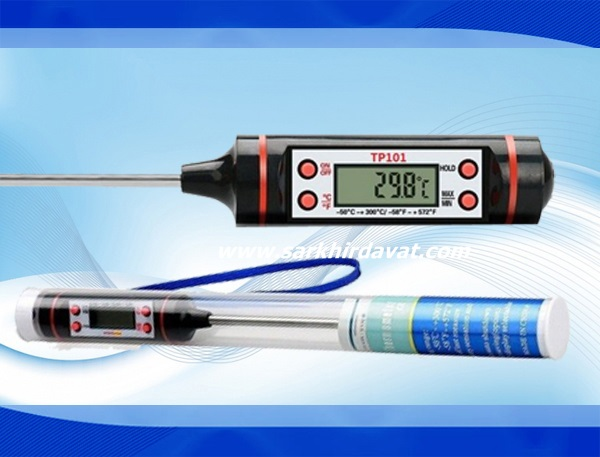 Dijital-Gida-Termometresi