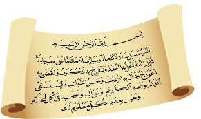 nariyah2